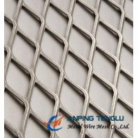 Buy cheap Raised Expanded Metal Diamond Hole With 1.22*2.44m, 1m*2m Panel Size from wholesalers