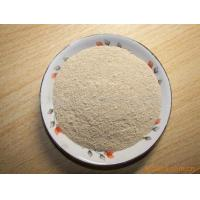 Quality Deltamethrin 98% Tech Professional Grade Insecticide , Pest Killer Products wholesale