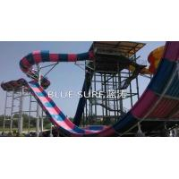 Quality Fiberglass Boomerang Big Water Slides For Children Water Playground 19m Height wholesale