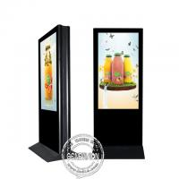 Buy cheap 55 Inch Kiosk Digital Signage Floor Stand Dual Side Indoor LCD Advertising from wholesalers
