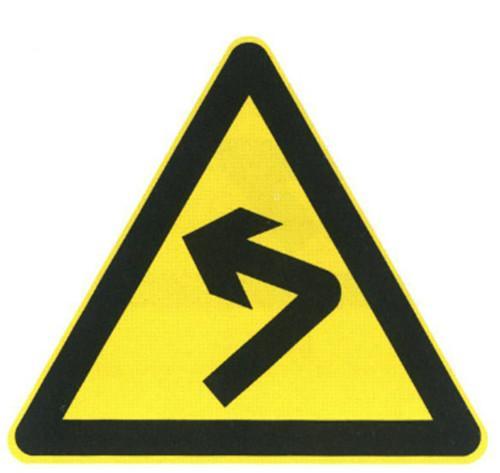 warning traffic