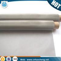 Quality Inconel 600 926 Alloy Wire Mesh wholesale