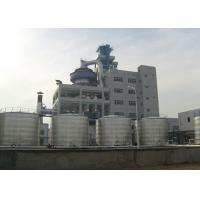 Cheap Custom Detergent Powder Production Line , Washing Powder Mixing Machine for sale