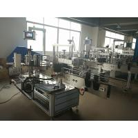 Quality Self Adhesive Sticker Labeling Machine Front And Back Side , bottle label applicator wholesale