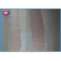 Quality 304 Stainless Steel Wire Mesh 5-500 Mesh For Filter And Protection wholesale