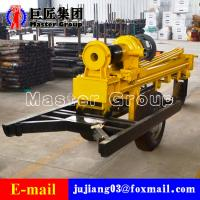 Quality KQZ-180D gas and electricity linkage DTH drilling rig wholesale