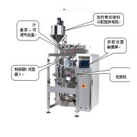 Quality Manufactory Mineral water pouch packing machine price wholesale