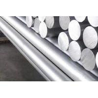 Quality 5A06 Extruded Aluminum Bar High Tensile Strength For Aircraft Structure wholesale