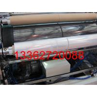 Quality large Capacity Plastic Stretch Film Blow Molding Equipment / Machine With CE ISO wholesale