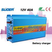 China hot sale battery charger 12v 40A battery charger suoer battery charger on sale