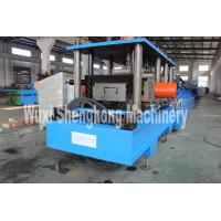 Quality High Efficient Auto CZ Purlin Roll Forming Machine Blue Durable wholesale