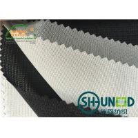 Quality Stretch Warp Knit And Tricot Fusible Interlining For Men And Women