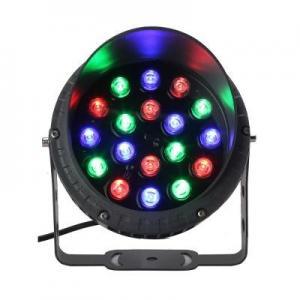 Buy cheap RGB flood light outdoor flood light remote controller flood light Landscape RGB from wholesalers