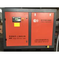 China 3000 L/Min Screw Air Compressor with Oil Lubricating 3.0m³/min on sale