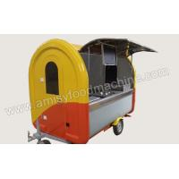 Quality Concession Food Trailer wholesale