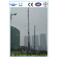 Quality XPG-65 Big Torque Underground Drilling Rigs 20m Assistant Tower wholesale