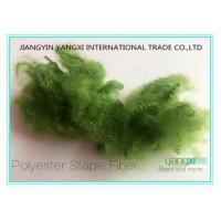 Quality Virgin Color Hollow Polyester FiberFor Spinning / Non Woven / Filling wholesale