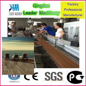 Plastic profile machine, WPC outdoor floor production machine