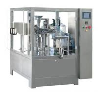 Quality Automatic Rotary Bag Fill Seal Machine (XZ6-200) wholesale
