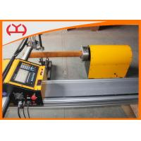 China 220 V  Plasma Tube Cutter Equipment 1500*3000mm Effective Area Size Graphic Display Function on sale