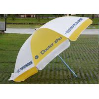 Quality Finely Processed Outdoor Advertising Umbrellas 2m Round Shaped , Yellow And White wholesale