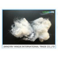 Quality Raw White Undyed Spinning Fiber , 2.8D X 32 Mm Regenerated Polyester Fiber  wholesale