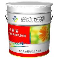 Cheap Weather Resistant Exterior Wall Finish Paint Sw 998 Of Ec90064814
