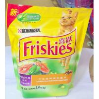 China Pet Food Grade Plastic Bags , Recyclable Food Packaging Bags with Zipper on sale