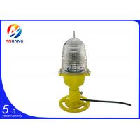 Quality AH-HP/E Heliport Elevate Perimeter Light , Green LED helipad runway lightings wholesale
