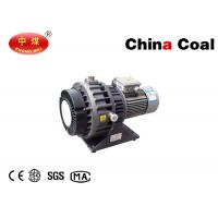 China Pumping Equipment  0.8Mpa 1.1 kw Oil-free Vacuum Pump with high quality and low price Smooth running, low noise on sale