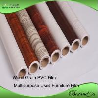 Quality Antifouling and water-proof wood grain pvc lamination film/ Thicken wood grain lamination film wholesale