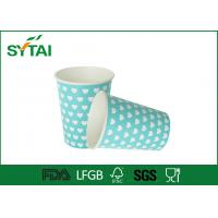 Quality Home / Office Single Walled Paper Cup , Paper Beverage Cups 16 oz  500ml Large Capacity wholesale