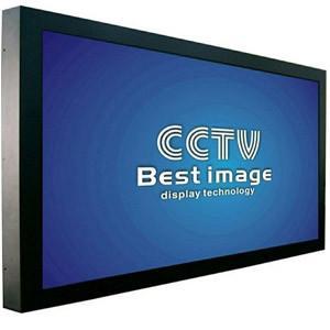 China Iron shell 240V Wall Mounted LCD HD Monitor 42 Inch 500cd / m2 on sale