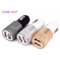 Quality Universal Dual Port Usb Car Charger, Quick Charge 2.0 Smartphone Car Charger wholesale
