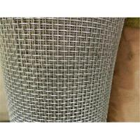 Quality square wire mesh wholesale
