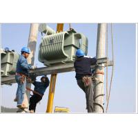 Quality S11 type 10kV three-phase oil-immersed distribution transformer wholesale