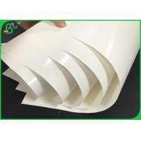 China 60G + 10G PE Film Wrapping White Kraft Paper Roll 250mm Width with food certified on sale