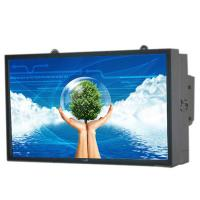 Quality 55 HD Outdoor LCD Display All In One Computer Monitor VESA / Chassis Mount wholesale