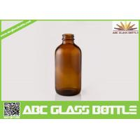Quality High Quality Customized Frosted Amber Glass Bottle wholesale