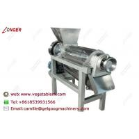 China Spiral Fruit Juice Extractor|Juice Making Machine Price in India on sale