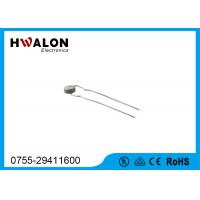 Quality LED Light Controller Inrush Current Limiter Thermistor , Epoxy Coated NTC Current Limiter wholesale