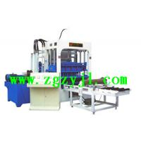 Quality concrete brick making machine price wholesale