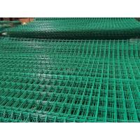 China Hot sell Plastic coated welded wire mesh panel on sale