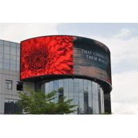 Quality P4 Full Color Led Outdoor Advertising Screens , High Resolution Led Advertising Board wholesale