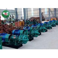 Quality Horizontal One / Two Phase VoluteFilter Press Feed Pump Anti Wear High Efficiency wholesale