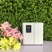 Quality Electrical Wall Mounted 150ml Hvac Scent System With Lock , White Powder Metal wholesale