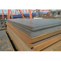 Quality SPCD Drawing Cold Rolled Steel Sheet For Automobile Floor Grey wholesale