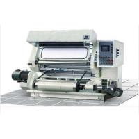 Quality FHYA-B High Speed Printing Inspecting And Rewinding Machine wholesale