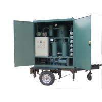 Quality Double Stage Thermal Vacuum Purification Machine for Transformer Insulation Oil 6000L/Hr wholesale