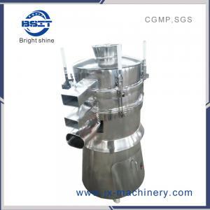 China Round SUS304 Stainless Steel Vibrating Screener Sieve Machine (ZS-650/515/350) on sale